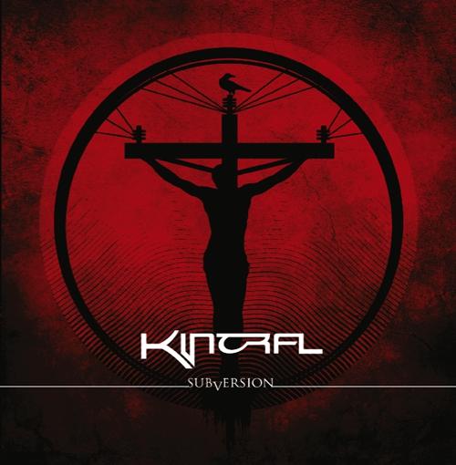 Kintral - Subversion