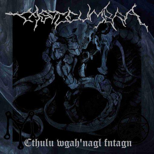 Castleumbra - Cthulu Wgah'nagl Fntagn